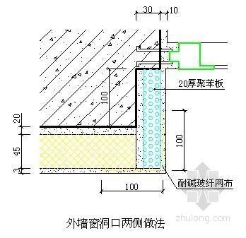外墙内保温板做法示意图(CAD格式)