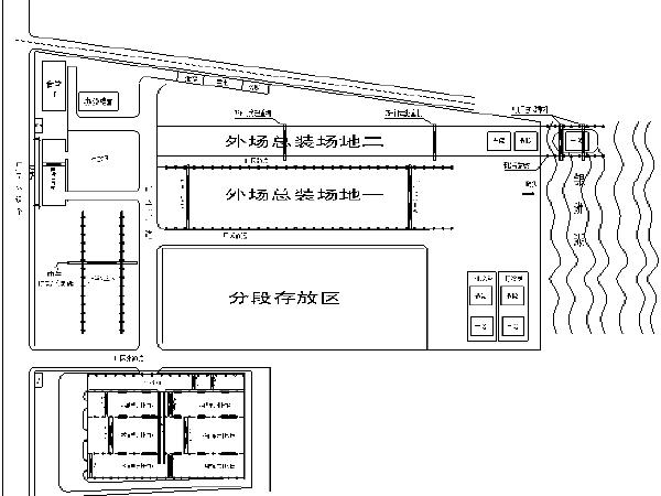 大桥钢箱梁施工组织设计(共215页)_1
