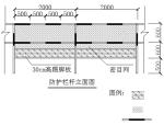 板肋式锚杆挡墙边坡支护治理施工方案