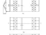 三角形钢屋架课程设计(word,24页)