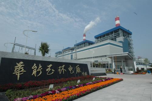 华能玉环电厂化学水处理室及室外构筑物基础工程施工作业指导