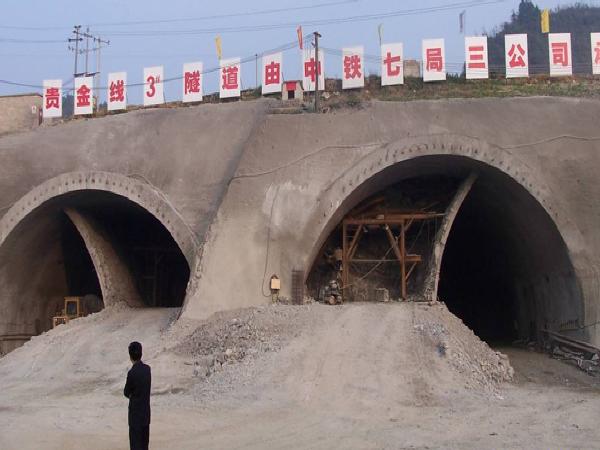 隧道施工安全风险分析总结PPT(77页)