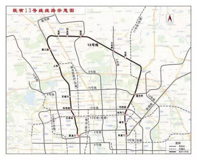 北京地铁13号线将拆分:A线握手17号线,B线直通软件园