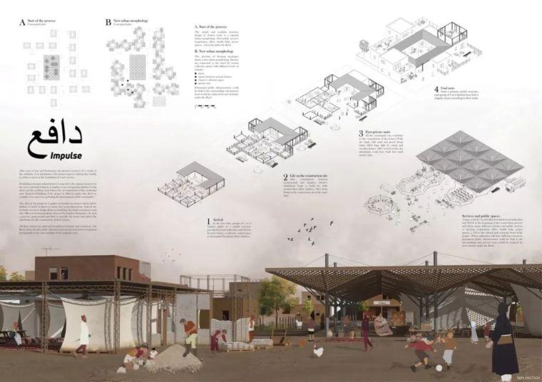 建筑设计排版参考 40例