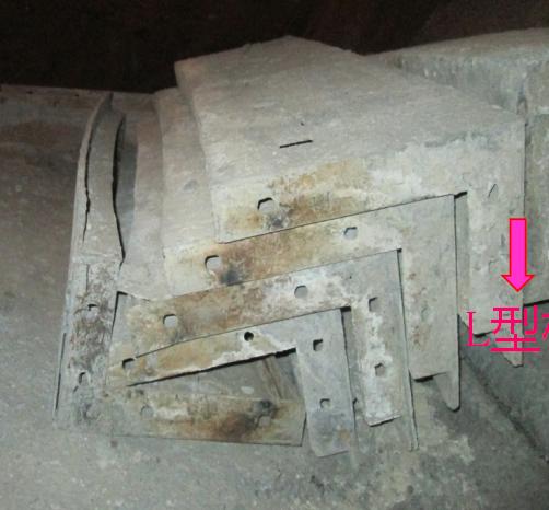 [QC成果]提高隧道仰拱弧形端头施工质量_2
