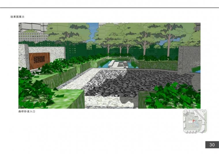 君子园景观设计_29
