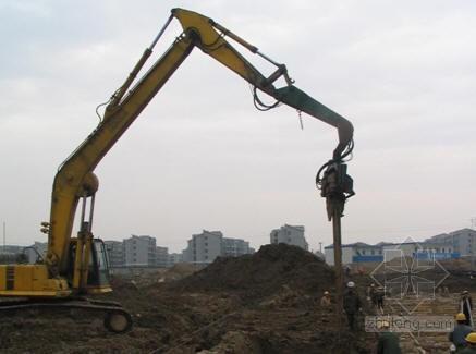 某办公楼地下室工程基坑钢板桩支护施工方案