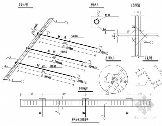 边坡框格锚杆支护施工图