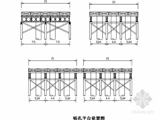 [广西]跨西江特大桥钻孔平台及桩基础施工方案