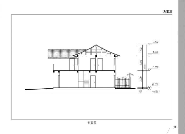 新农村建设农房设计(7个方案,可供参考,实用美观)-15.jpg