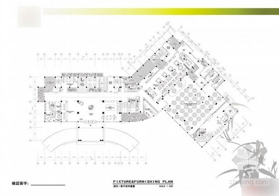 [广西]某五星级酒店室内设计方案图