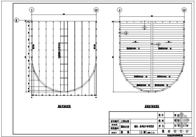 某大学教育中心屋面板布置节点构造详图
