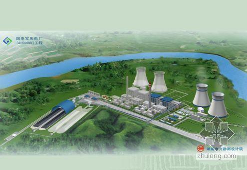 湖南某电厂2×660MW机组工程施工组织总设计(争创鲁班奖)