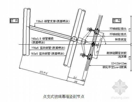 武汉某航站楼幕墙施工方案(鲁班奖 点支式 钢隐框幕墙 复合铝板幕墙)