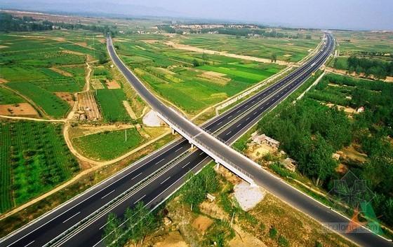 路桥隧工程施工作业指导书汇编(390页 最全合集)