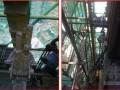 建筑工程附着式升降脚手架安全知识培训讲义