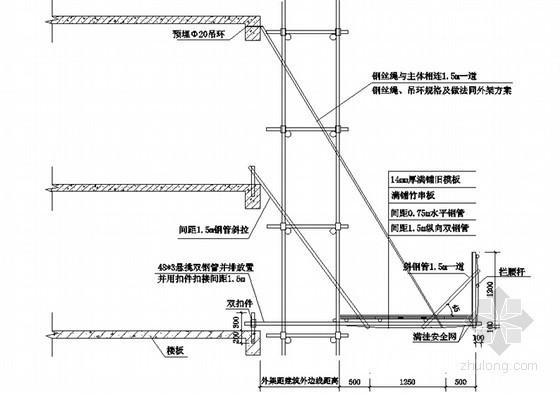 [广西]研究所工程外脚手架悬挑防护棚专项施工方案