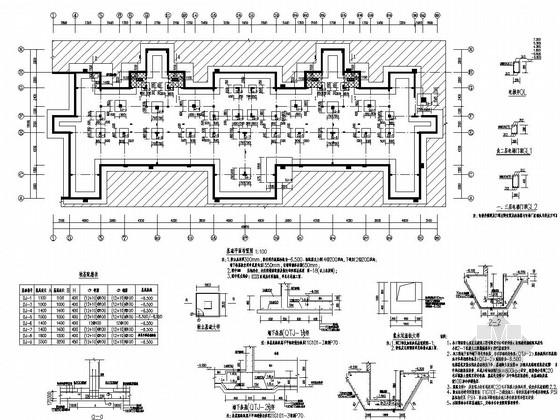 四层加阁楼异形柱框架结构住宅及变电室小区结构图(3栋)