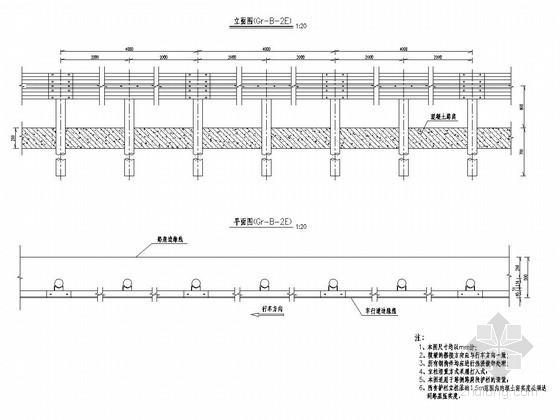 单车道四级公路波形梁护栏施工图设计