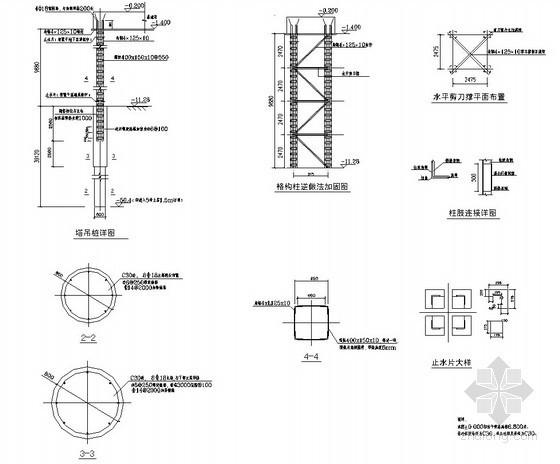 QTZ80塔式起重机塔吊基础施工方案