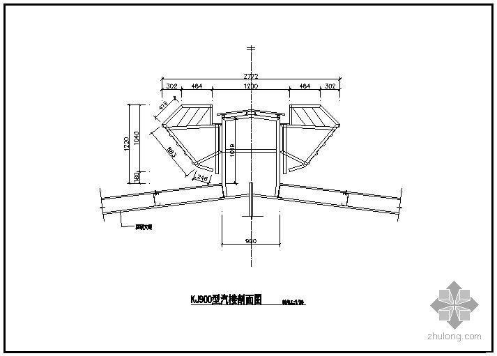 U型社区服务中心楼资料下载-某KJ900型汽楼节点构造详图