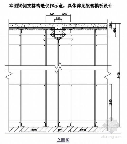 [江苏]购物广场施工组织设计(框架结构 筏板基础)