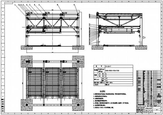 某升降横移式立体车库结构设计施工图图片