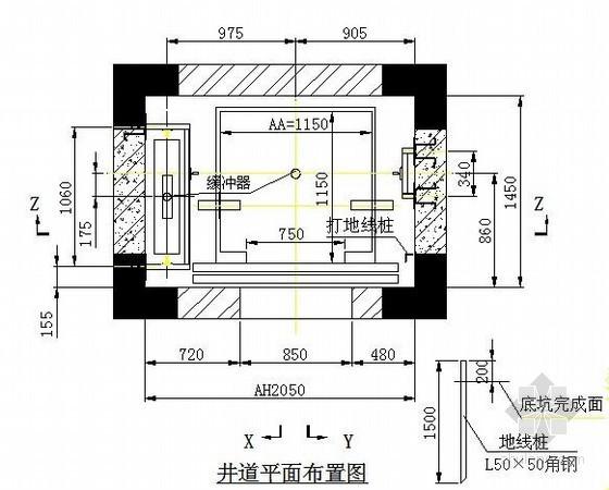 乘客电梯井道布置图(有机房、无机房)