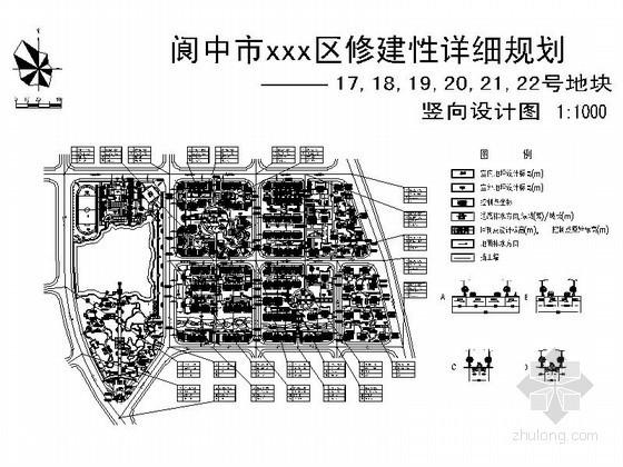 [阆中]某地区修建性详细规划17、18、19、20、21、22地块竖向设计图