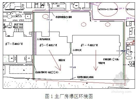 [江苏]发电厂主厂房拆除专项施工方案