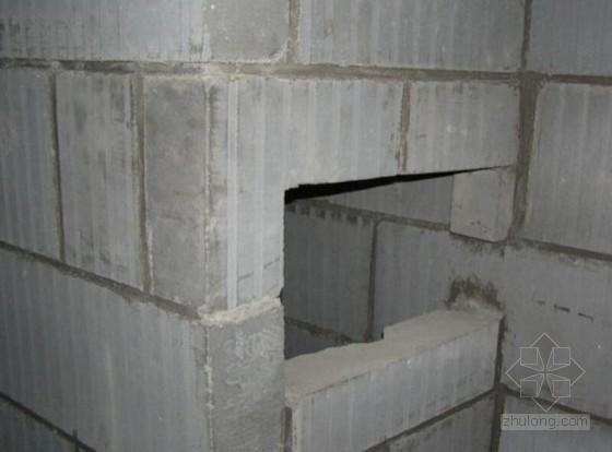 [贵州]框剪结构住宅楼工程施工组织设计(190页)