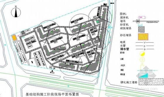 住宅小区施工现场平面布置图(土建、临时临电)