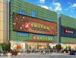 阜阳超市装修效果图欣赏就上广东天霸设计官网