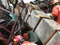 无正规设计、违规降低施工质量标准、违规改造……又一起坍塌事故