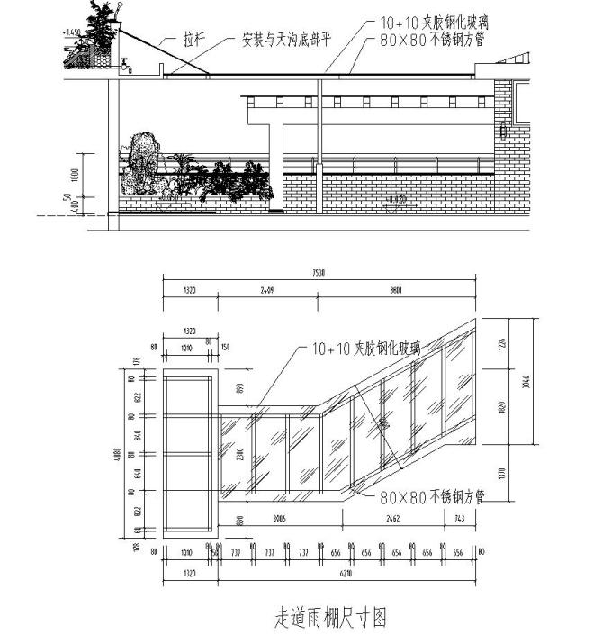 屋顶花园别墅庭院景观设计CAD施工图_10