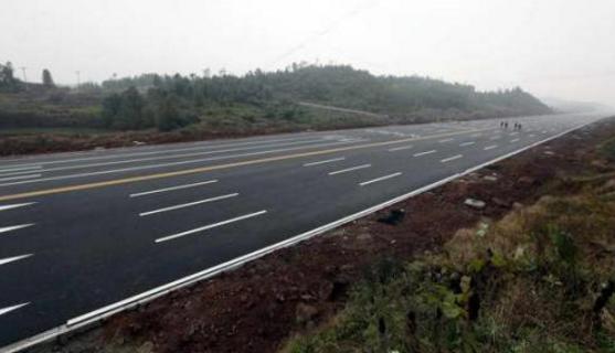 [全国]高速公路质量通病及控制要点(共43页)