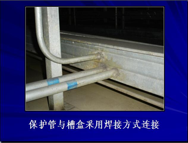 创建电力优质工程电热专业策划与控制(多图)
