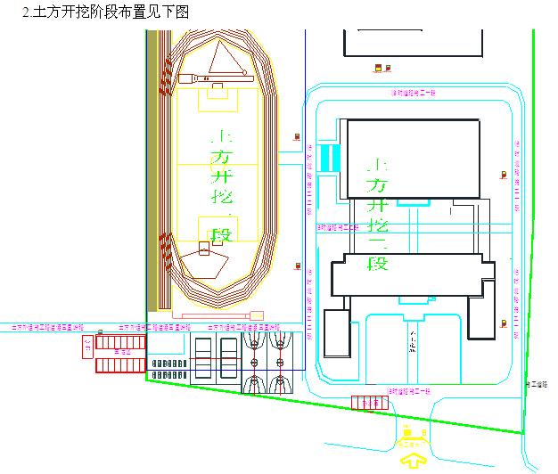 小学建设项目工程施工策划书(附多图)