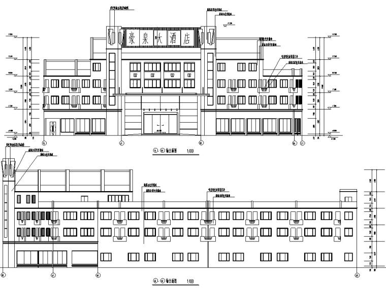 5套现代多层宾馆酒店建筑设计施工图CAD-豪泉多层酒店建筑设计立面图