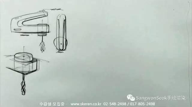 产品设计图版面表现1——电动搅拌器