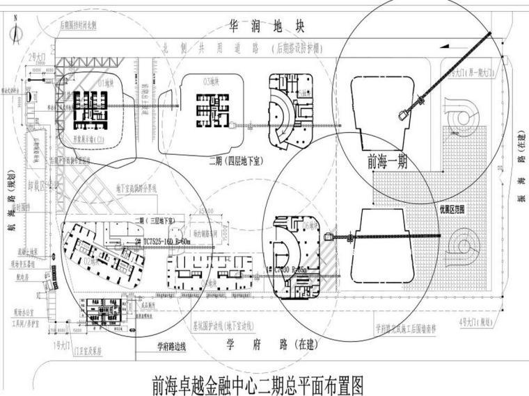 深圳超高层金融中心悬挑式脚手架安全专项施工方案