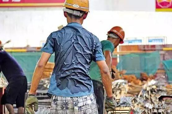 夏季施工,钢筋、模板、混凝土、人员应该注意点啥?_7