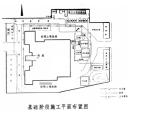 图书馆工程施工组织设计