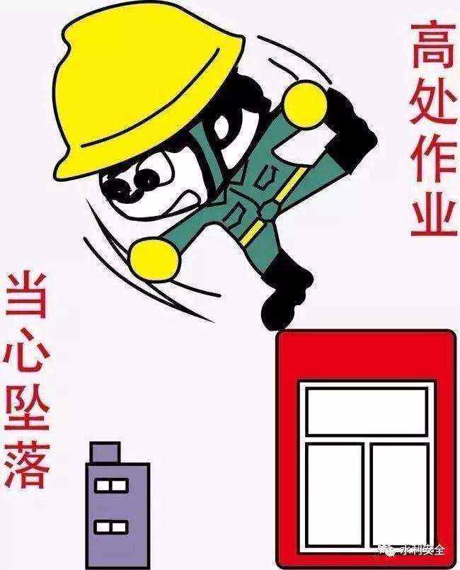 春季施工,这些安全事故易发不可忽视,需严加防范!_2