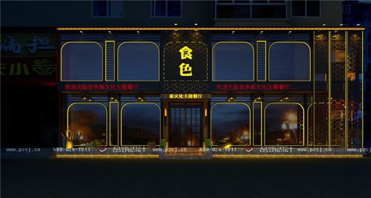 这样的新中式风主题餐厅设计效果图,分分钟美哭!