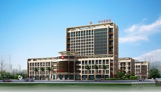 [安徽]四层框架结构中医院门诊楼结构施工图(含建筑图 效果图)