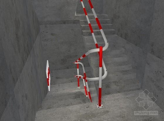 房建工程施工现场安全防护设施标准汇报(附图)