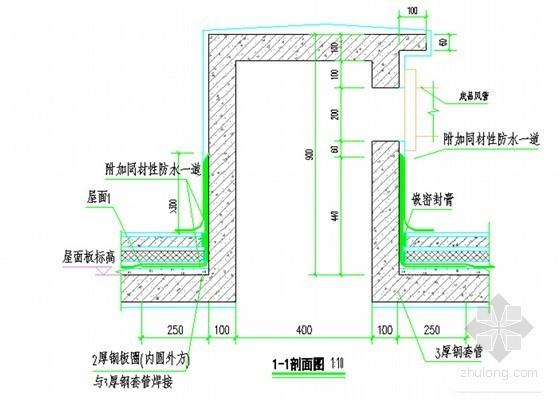 [重庆]剪力墙结构商住楼工程屋面工程施工方案