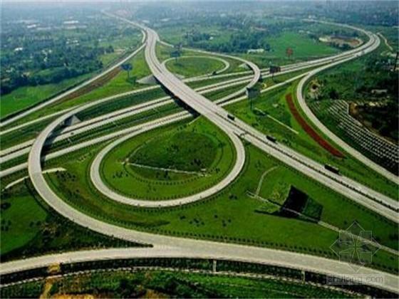 [重庆]农村环城公路监理大纲(172页)