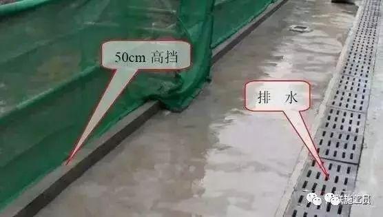 雨季又到了,雨季施工的21个工序注意事项你知道多少呢?
